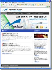 ネットエージェント:NetAgent Co., Ltd. 20100118 03327